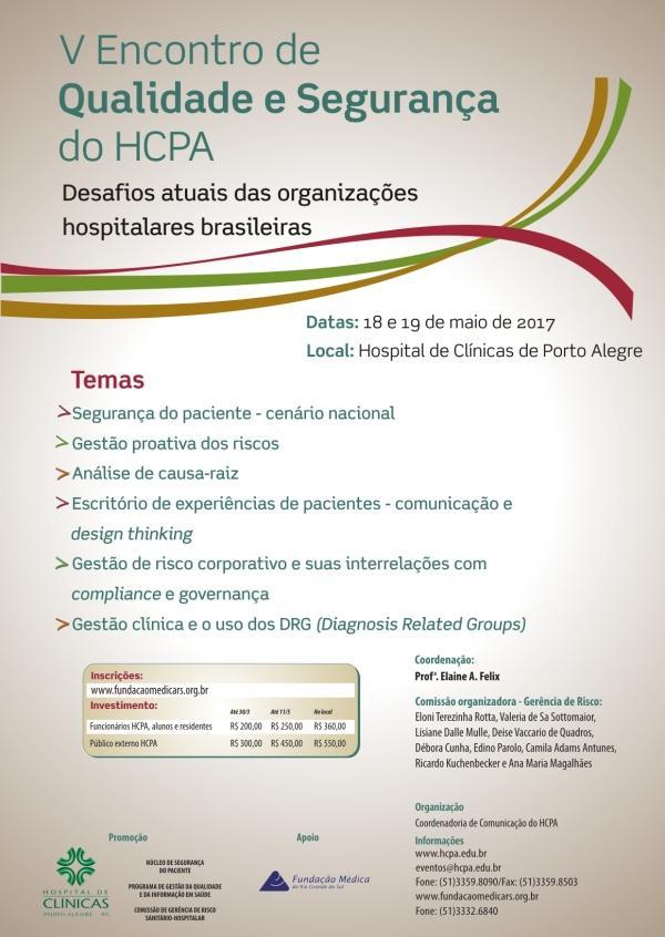 encontro_gerencia_de_risco_cartaz_2