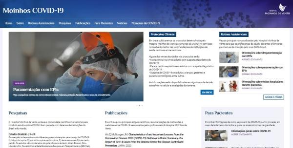 Portal reúne as recomendações de condutas adequadas para especialidades como cardiologia, neurologia, pediatria e medicina intensiva
