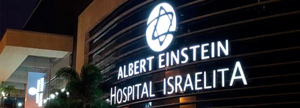 Hospital Israelita Albert Einstein inicia oficialmente as operações em Goiânia-